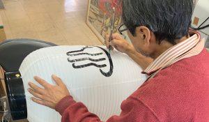 福岡の看板・手書き看板(提灯の絵付け)
