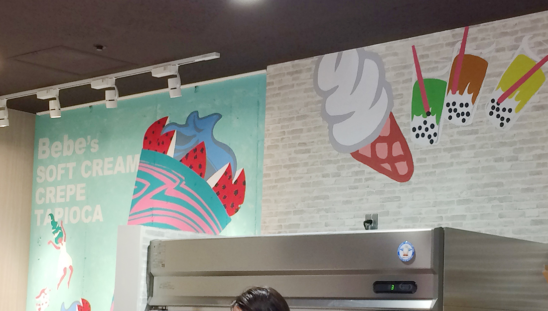 手書きの壁画で他とは違う店舗デザインを