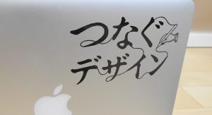 福岡の看板 ふりいはんど シート文字の制作事例(ロゴ)
