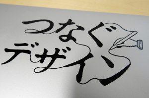 ふりいはんど(福岡 看板 事例)シート文字の制作事例(ロゴ)