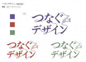 シート文字にしたいロゴのデザインの入稿
